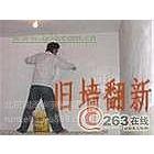 朝阳专业墙面修补 铲墙皮刮腻子 外墙喷漆室内粉刷涂料
