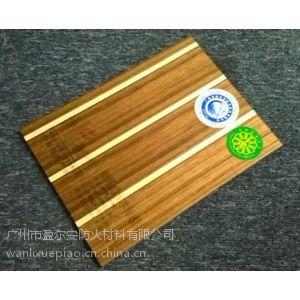 供应中国名优产品│盈尔安│车船专用饰面板│防火海洋胶合板│柚木白条防水地板