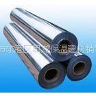 供应直销PAP铝塑片 保温辅助材料 保温用品