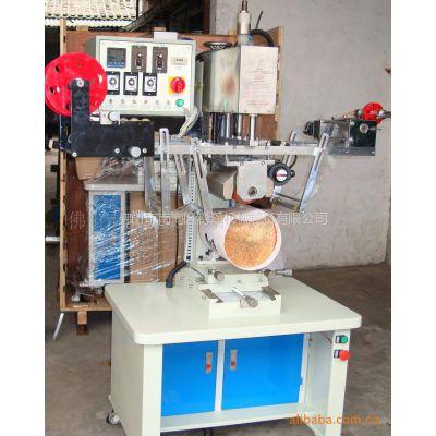 供应WE160-160滚辊式热转印机