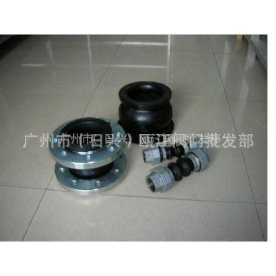 供应不锈钢避震喉/黑胶补偿器/大孔径橡胶接头/可曲绕耐高压软接
