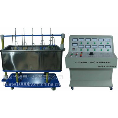 厂家直销 HT-102绝缘靴(手套)耐压耐压试验装置 一次可测5双——武汉华特电气,20年专业品质