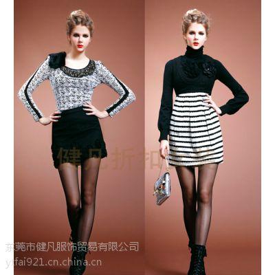 供应专柜品牌女装正品女装批发夏季连衣裙0.2折起供货