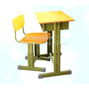 供应批发学校家具 定做培训桌条桌