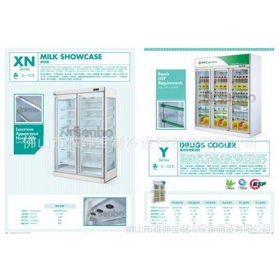 G1.0L2[F冷柜 保鲜冷藏展示柜 冷冻玻璃门柜 水柜使用方法