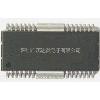 供应士兰微一级代理 驱动IC_SA5954