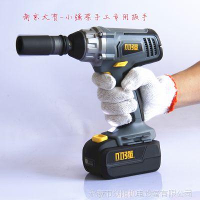 5718小强18v锂电扳手 架子工专用搭架钻 脚手架松紧电动扳手大有