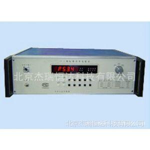 供应三相标准功率电能表