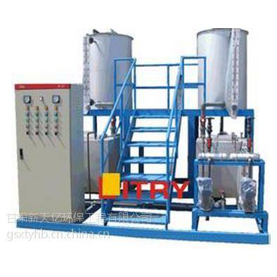 供西宁水处理加药装置和青海自动加药装置公司