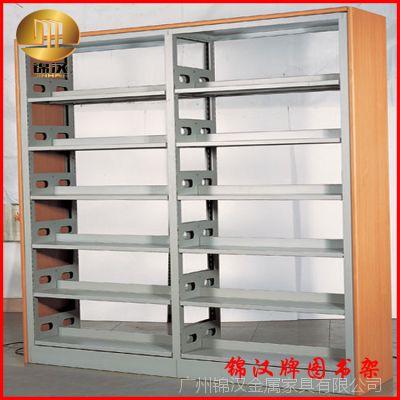 【广州锦汉】钢木双柱双面书架 图书馆防火板钢木书架 现货发送