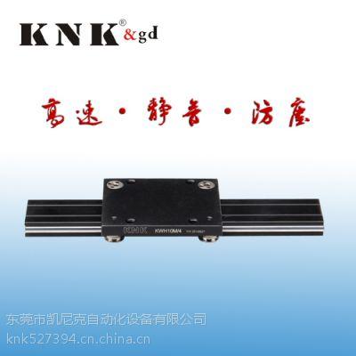 供应供应85宽高档家具导轨KWZ10N