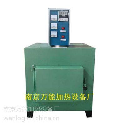 箱式实验电炉,高温箱 马弗炉 万能加热直销
