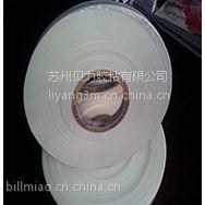 BEMIS6329热熔胶膜(现货)