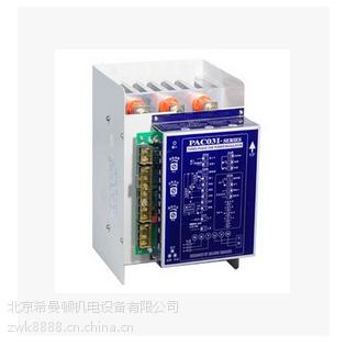 供应北京希曼顿XIMADEN金曼顿三相电力调整器PAC03I