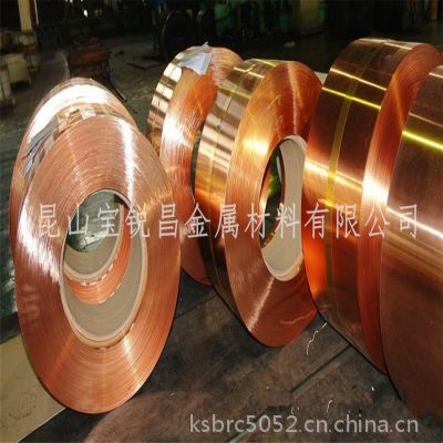 高导电德国SE-Cu SW-Cu SF-Cu脱氧铜板 铜棒 铜带