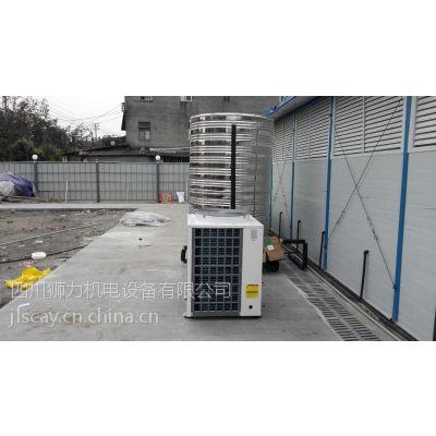 四川建筑工地节能电热水器、民工洗澡热水器设计安装、大型浴室使用盛大热冠热水器?
