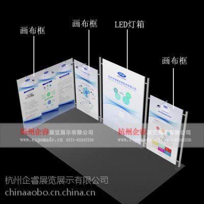 通信通讯展览设计 工程机械展览设计 仪器设备展览设计 医药器械展览设计