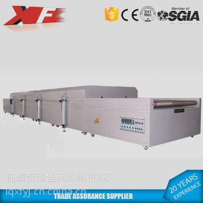 新锋XF-10100 五金业 印刷业 烘干设备 热风循环 隧道式烘干机