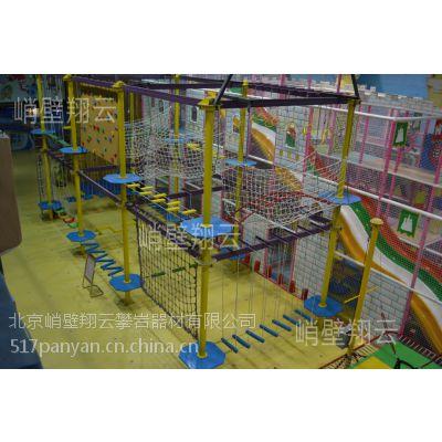 供应儿童探险乐园、儿童拓展、成年人拓展器材、幼儿园拓展承建等。