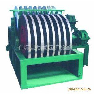供应高质量尾矿回收机(主要用于铁矿工艺流程的尾矿回