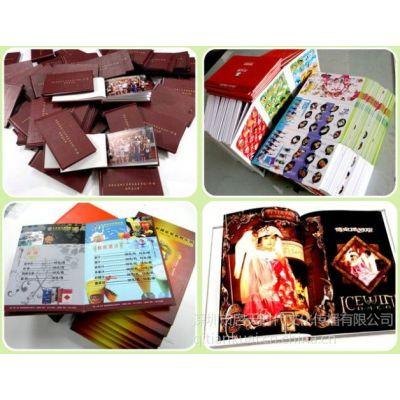 供应坂田数码印刷海报宣传彩页画册,坂田加急印刷贴纸不干胶