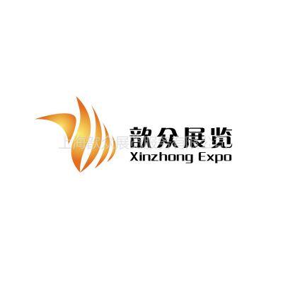 """供应2014年""""香港秋冬时装节""""""""香港国际时尚荟萃"""""""