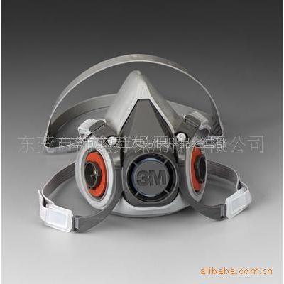 供应3M化工防毒面具,3M6200双罐滤盒防毒面具【化工防毒面具】