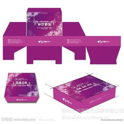 供应白卡盒  药盒 纸盒 精致盒  电器盒