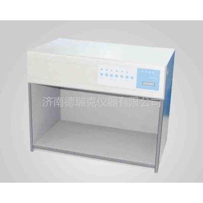 供应印刷行业专业检测仪器标准光源对色灯箱
