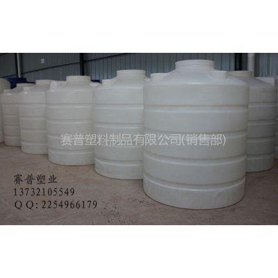 供应吉安装饮用水塑料水箱吉安食品级塑料水桶/ 抚州塑料水桶厂家抚州塑料腌制桶腌制缸