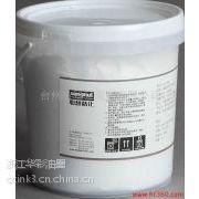 供应高端环保低温丝印厚板热固油墨(防升华打底浆)