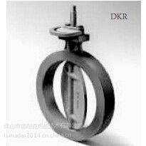 供应DKG,DKL,DKR型蝶阀