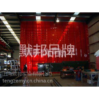 供应默邦 电焊光保护帘,电焊光遮挡帘