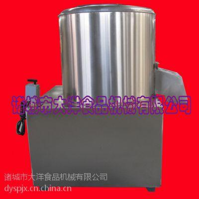 实用型拌粉机|大洋牌方便面调料搅拌机