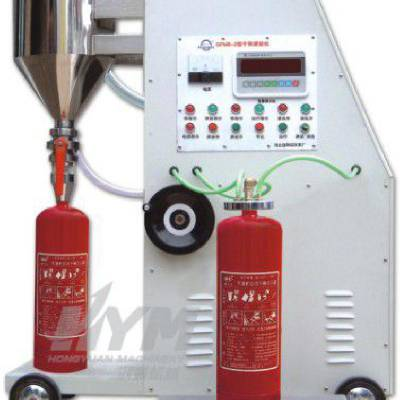 公安部129令-三级消防设施维护保养检测必备-鸿源灭火器灌装维修全套