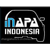 2016年印度尼西亚橡胶及轮胎展览会INAPA