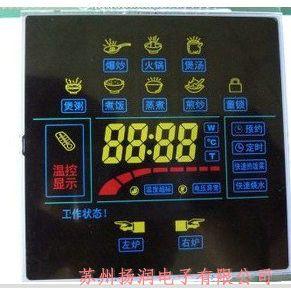 供应电磁炉液晶显示屏 小家电lcd液晶屏厂家段码液晶屏厂家液晶屏价格