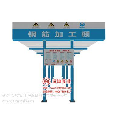 山西建筑施工现场钢筋加工棚 防护棚 钢筋加工棚生产厂家 汉坤实业