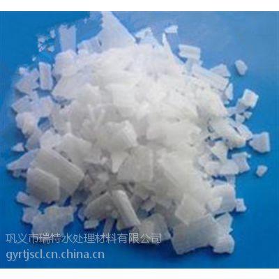 南乐县片碱|片碱价格|氢氧化钠|瑞特水处理