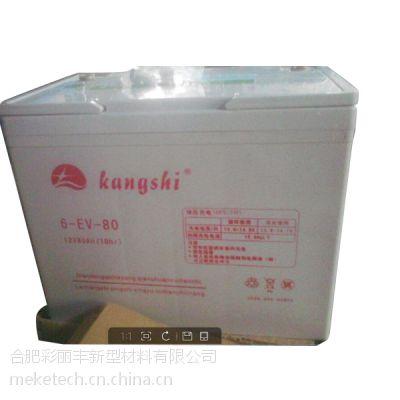 [MEKEYECH] 铅酸胶体电池 电池叉车蓄电池