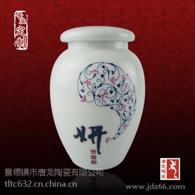 陶瓷膏方罐子厂家 陶瓷膏方罐图片