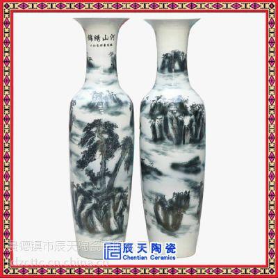 辰天陶瓷 家居装饰摆设花瓶 精品仿古花瓶