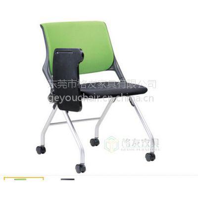 格友家具供应PCF-045D写字板折叠培训椅,培训中心椅子厂家定制,简约现代记者椅