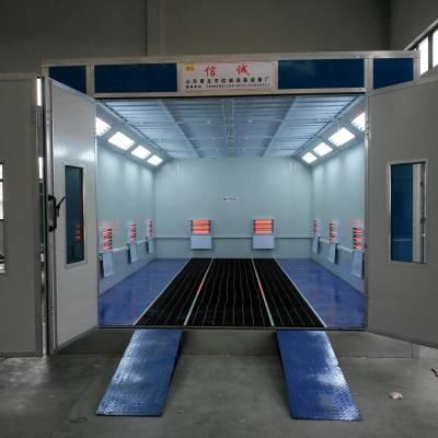 """厂家供应""""绿源牌""""汽车标准型烤漆房 4米*7米*3.2米 电加热质量好"""