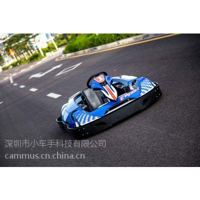 国内首款电动卡丁车 纯电动卡丁车 俱乐部专用车