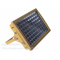 供应CCD97LED防爆灯瓦泰100W大功率方形LED防爆灯