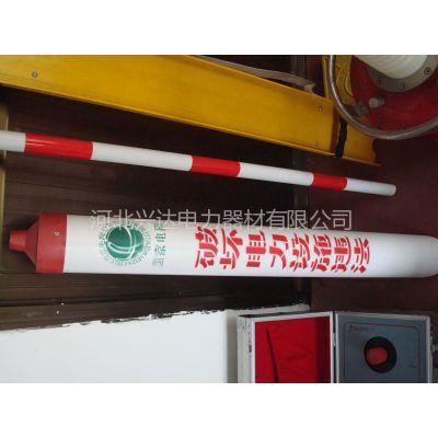 供应河北拉线套管|防套拉线护套管|电力专用警示管