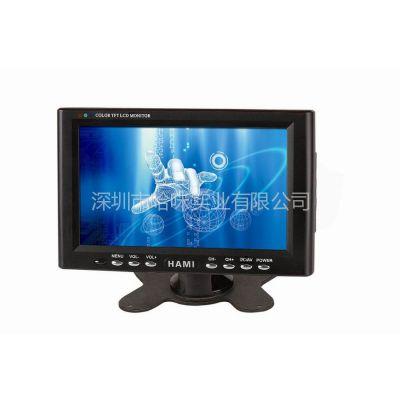 供应供应7寸触摸显示器,小尺寸工控显示