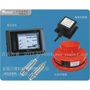 供应福建地区工程起重机械液压取力汽车吊力矩限制器