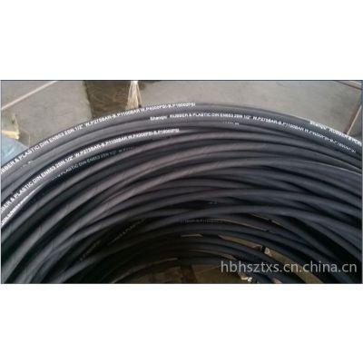 供应DIN20078P厂家直销专业钢丝编织高压胶管 高压软管—液压胶管供应商